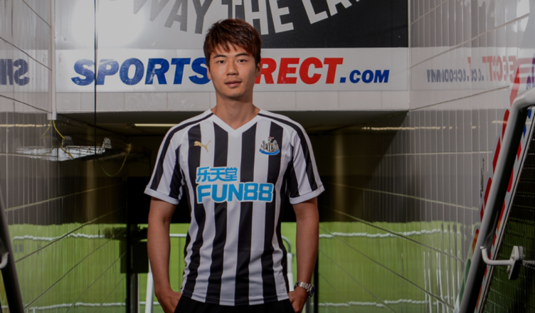 5acff7665 NUFC confirm Ki Sung-Yueng signing –   reveal new home kit for the 2018 19  season